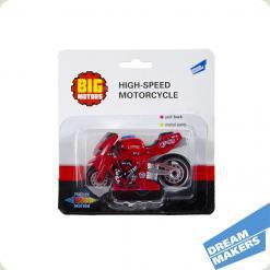 Мотоцикл гоночний, інерційний