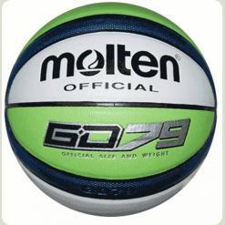 М'яч баскетбольний MOLTEN PU GD 79