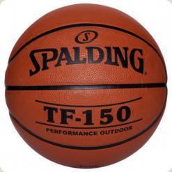 М'яч баскетбольний SPALDING TF-150