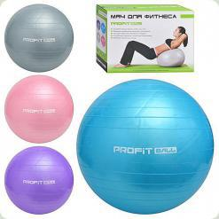 М'яч для фітнесу Profitball M 0277 U/R 75 см Кольори в асортименті