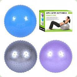 М'яч для фітнесу Bambi M 0279 U / R Масажний 55 см Кольори в асортименті