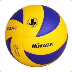 М'яч волейбол MIKASA MVA310