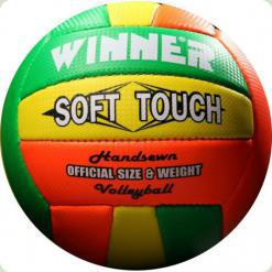 М'яч волейбольний WINNER Soft Touch