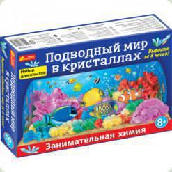 Набір для дослідів Ranok creative Підводний світ в кристалах (12138015Р)