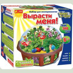 Набір для експериментів Еко-сад Ranok Creative Чайна поляна (15114006P, 0395)