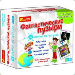 Набір для творчості Ranok Creative Фантастичні бульбашки (0323)