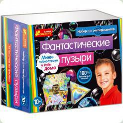 Набір для творчості Ranok Creative Фантастичні бульбашки (0323,12115001 Р)