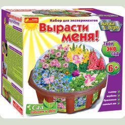 Набір Еко-сад Ranok Creative Сад метеликів і фей (15114004Р, 0394)