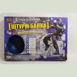 Набір поліцейського Limo Toy 33550