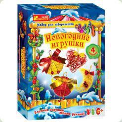 Набір Ranok Creative Новорічні іграшки (15100234Р, 3139-01)