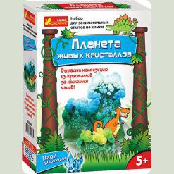 Набір Ranok Creative Парк динозаврів (12151001Р / 0359)