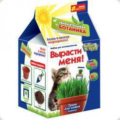 Набір Ranok Creative Трава для котів (суміш) (15135003Р, 0365)
