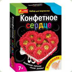 Набір Ranok Creative Цукеркове серце (8001-02)
