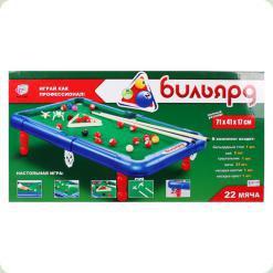 Настільна гра Joy Toy Більярд 2262