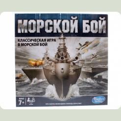 """Настільна гра """"Морський бій"""" (класична версія), рос.мова"""