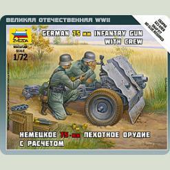 Нем.75-мм піхотне знаряддя з розрахунком