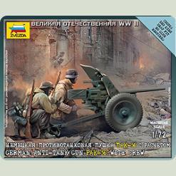 Немецакая гармата ПАК-36
