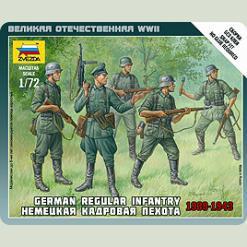 Нем.кадровая піхота