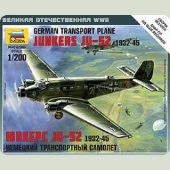 Нем.самолет Юнкерс Ю-52