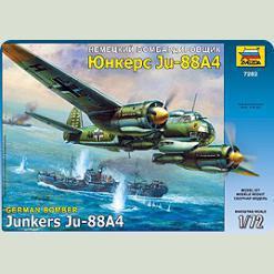"""Нім. бомбардувальник """"Ju-88А4"""""""