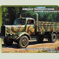 """Нім. вантажівка """"Мерседес Бенц 4500"""""""