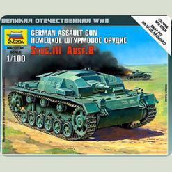Німецьке штурмову знаряддя Stug-III Ausf.B