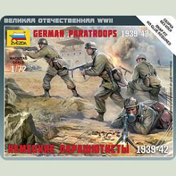 Німецькі парашутисти