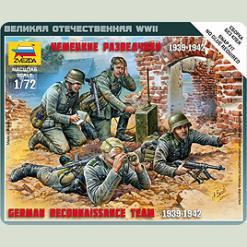 Німецькі розвідники 1939-42гг