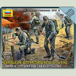 Німецькі штурмпіонери