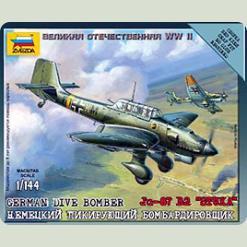 Німецький бомбардувальник Ju-87B2