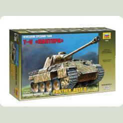 """Німецький середній танк """"Пантера"""""""