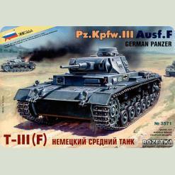 Німецький танк Т-III (F)