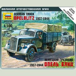 """Німецький вантажівка """"Опель Бліц"""""""