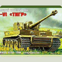 """Німецький важкий танк """"Тигр"""""""