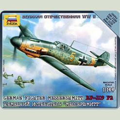 Німецький винищувач Мессершмітт BF-109F2