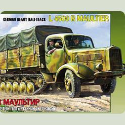 """Ньому полугусініч. вантажівка """"L4000R Маультір"""""""