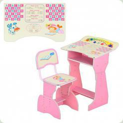 Парта Bambi HB 2075-02-7 Pink