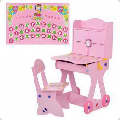Парта Bambi W 125 Pink