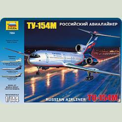 """Пас. авіалайнер """"Ту-154"""""""