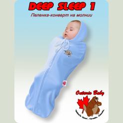 Пелюшка-конверт Deep Sleep-2 (0-6 міс) блак.