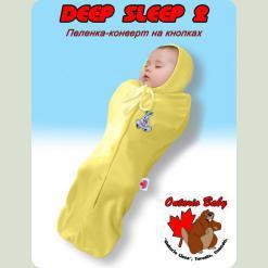 Пелюшка-конверт Deep Sleep-2 (0-6 міс) жовт.