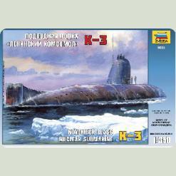 """Підводний човен """"Ленінський комсомол"""" К-3"""