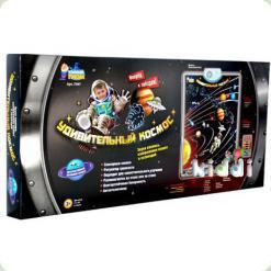Плакат Joy Toy Таємниці Всесвіту (7097)