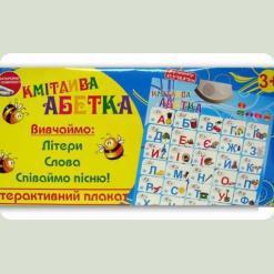 Плакат Limo Toy Кмітліва абетка українською (7027)
