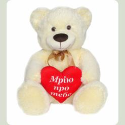 Плюшевий ведмедик Ведмідь Міка Мрiю 52 см