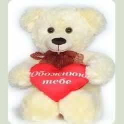 Плюшевий ведмедик Ведмідь Міка Обожнюю 37 см