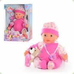 Пупс Joy Toy Міла (5377)