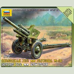 Радянська 122-мм гаубиця М-30