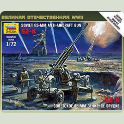 Радянське 85-мм зенітне знаряддя