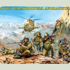 Радянські десантники. Афганістан.
